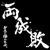 「煙る」-(ピアノソロ中~上級編)