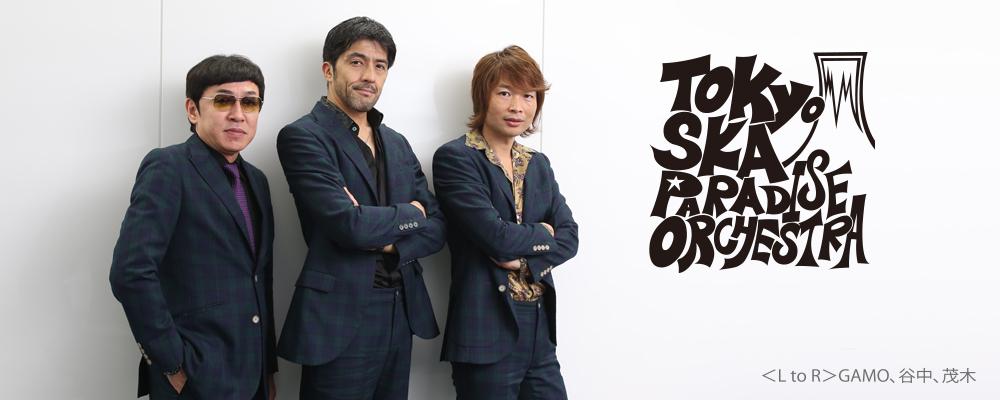 東京スカパラダイスオーケストラの画像 p1_33