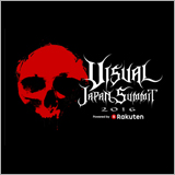 「VISUAL JAPAN SUMMIT 2016 Powered by Rakuten」の開催が決定