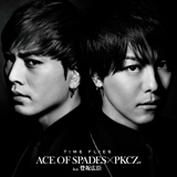 ACE OF SPADES × PKCZR feat.登坂広臣「TIME FLIES」のMVが遂に解禁!