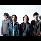 THE BACK HORN、シングル「With You」とツアーDVDの同時発売を記念して10/19(水)にニコニコ公式生放送で特番を生配信!!