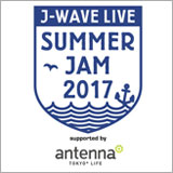 J-WAVE主催の夏フェスに福耳、今市隆二 (三代目 J Soul Brothers from EXILE TRIBE)、RHYMESTERの追加出演が決定