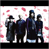 MUCC、10月にMV集『The Clips Ⅱ ~track of six nine~』をDVD&Blu-rayでリリース決定!