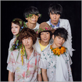 Czecho No Republic「COUNTDOWN JAPAN 17/18」ステージにSKY-HIが登場決定