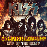 KISS、「END OF THE ROAD WORLD TOUR」と銘打った最後の来日公演が決定!(史上最大規模のファイナル・ツアーが遂に12月日本上陸)