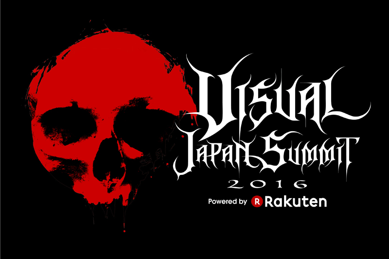 「VISUAL JAPAN SUMMIT 2016 Powered by Rakuten」