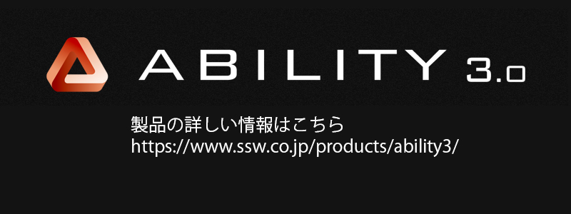 Abilityへのリンク