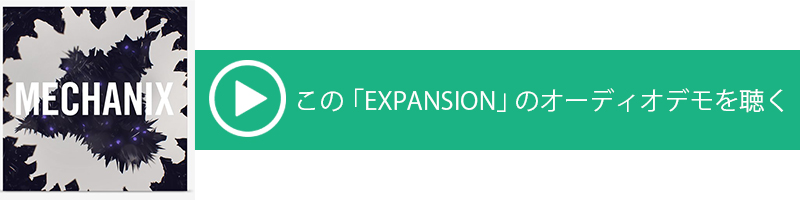 THE MASSIVE X EXPANSIONS1