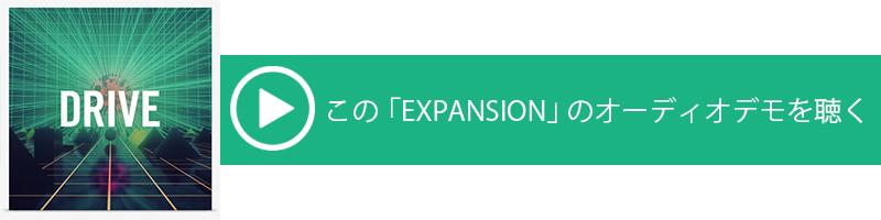 THE MASSIVE X EXPANSIONS2