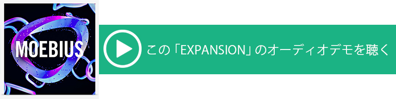 THE MASSIVE X EXPANSIONS3
