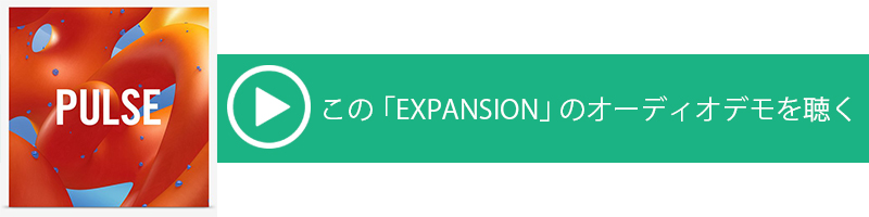 THE MASSIVE X EXPANSIONS4