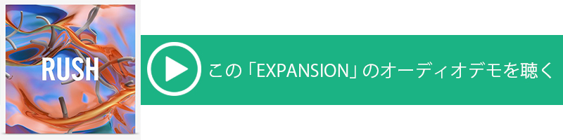 THE MASSIVE X EXPANSIONS5