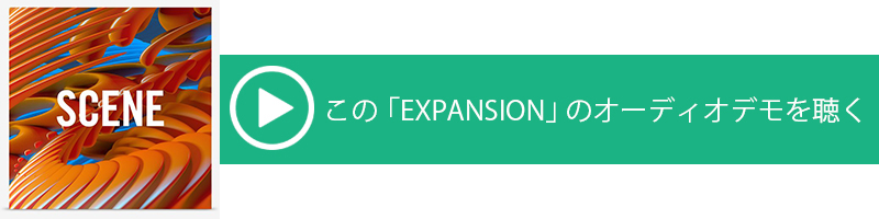 THE MASSIVE X EXPANSIONS6
