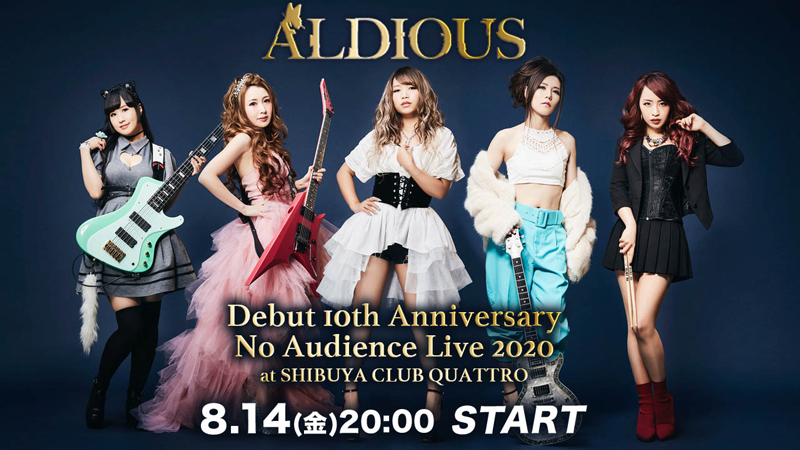 Aldious 『Debut 10th Anniversary No Audience Live 2020 at SHIBUYA CLUB QUATTRO』