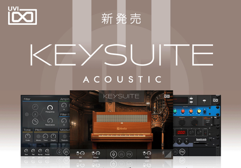 Key Suite AcousticUVI Key Suite Acoustic