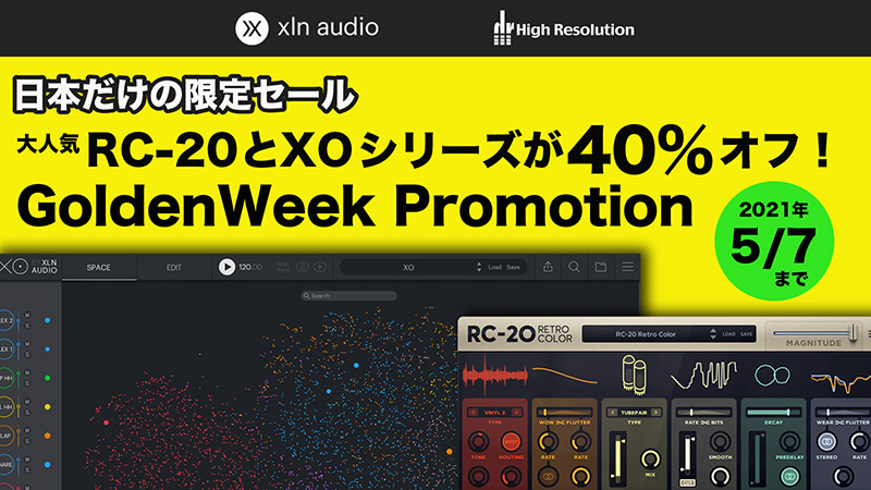 XLN Audio Golden Week Promotion